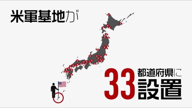 s_shiranai_okinawa05