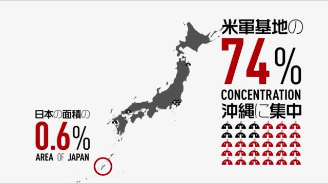 s_shiranai_okinawa09