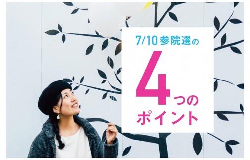 kurumi_4point-01